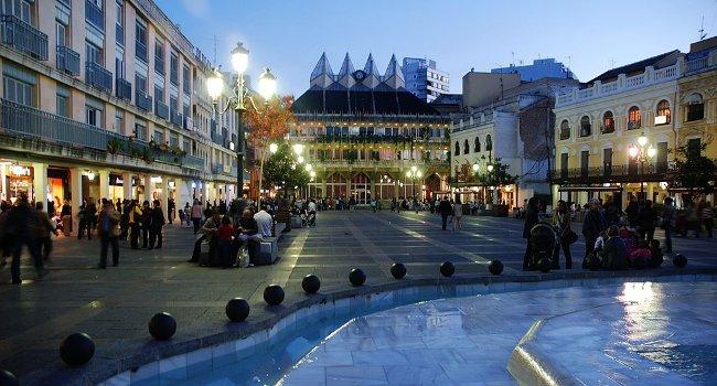 Muebles Boom en Ciudad Real