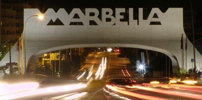 Tienda de MUEBLES BOOM en MARBELLA
